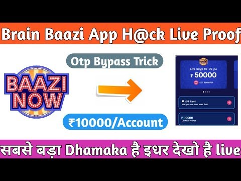 Xxx Mp4 Brain Baazi OTP Bypass Trick Live Proof Added Loot Unlimited Money Add In Account Biggest 3gp Sex