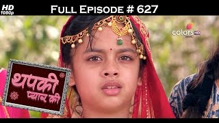 Thapki Pyar Ki - 6th April 2017 - थपकी प्यार की - Full Episode HD