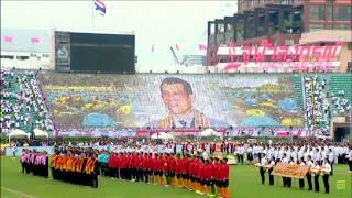 [03.02.2018] Thai royal anthem - เพลงสรรเสริญพระบารมี ฟุตบอลประเพณี จุฬา-ธรรมศาสตร์ ครั้งที่ 72