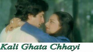 Kali Ghata Chhai - Rekha | Shashi Kapoor | Rafi & Lata | Kali Ghata Romantic Song