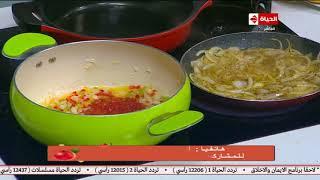 المطبخ | طريقة عمل فريك بالحمص علي طريقة الشيف أسماء مسلم