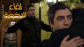 مراد علمدار ينقذ عبد الحي من الموت بطريقة جنونية مدبلج كامل FULLHD
