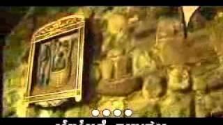 A Phyu Young Ta Din AD 6  သံေပါလူးလက္သစ္မ်ား Tan Pual Lu Let Tit Myar