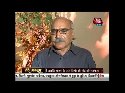 Xxx Mp4 Vande Mataram Story Of Major Shaitan Singh September 4 2106 3gp Sex