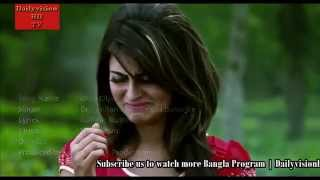 Olpo Olpo Premer Golpo bangla movie song 2015