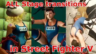 ALL Stage transitions in Street Fighter V | Street Fighter V Mods | Street Fighter V barefoot Mods