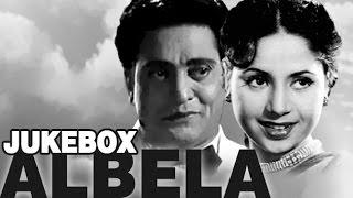 Albela (1951) | Video Song JUKEBOX | Bhagwan Dada, Geeta Bali, Badri Prasad | HD