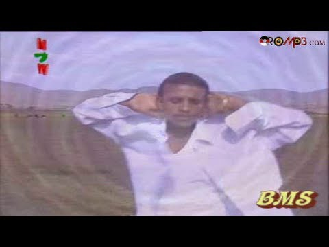Kadir Martu - Imaanaa (Oromo Music)