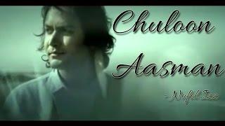 Chuloon Aasman - Nofel Izz II POPULAR ROMANTIC II VIDEO