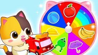 Colors on Magic Wheel   Colors Song   Police Cartoon   Kids Songs   Kids Cartoon   BabyBus