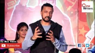 Hero Kichcha Sudeep speech at Mudinja Ivana Pudi Audio Launch