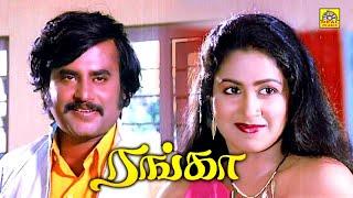 Kabali Super Star Rajinikanth In Hit Movie Hd|Rajitj, Kabali Online 2016 HD 1080px SuperStar Rajni