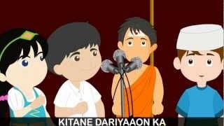 Chhodo Kal Ki Batein - Children