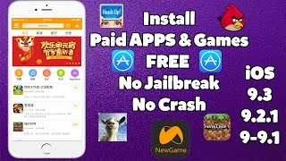 Better Than Vshare? Get Paid Games/Apps Free on IOS 9-9.2.1-9.3.5 (No Jailbreak) iPhone,iPad,iPod