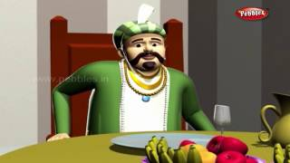 Birbal's Khichadi | আকবর ও বীরবল | 3D Birbal Bengali Stories For Kids | Akbar Birbal Bengali Stories