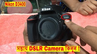 Nikon D3400 Price In Bangladesh 2018 With 18-55 Mm (Unboxing Review) !