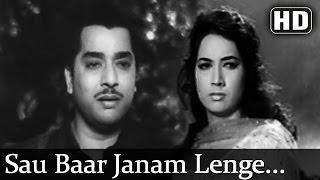 Sou Baar Janam Lenge(HD) - Ustaadon Ke Ustad Song - Pradeep Kumar - Shakila - Mohd.Rafi - Filmigaane