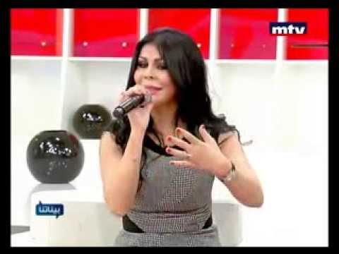 Baynetna MTV Lebanon 07 03 2012 ليلا المغربية في برنامج بيناتنا مع ناديا البساط