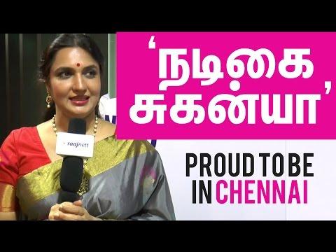 Tamil Old Actress Suganya Speech at NFDC Function   Cine FLick