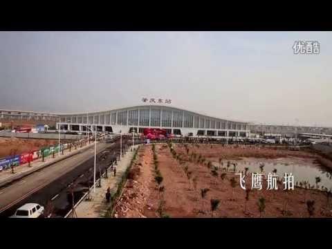 China High speed Rail Zhaoqing East Station