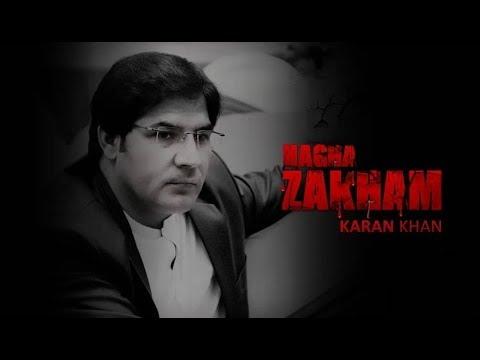 Xxx Mp4 Karan Khan Hagha Zakham Official Badraga Audio 3gp Sex