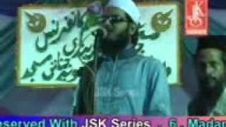 Asad Iqbal-AALA HAZRAT KA DANKA BAJEGA