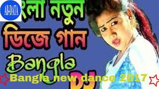 bangla dance |bangla new dance| bangla dance 2017| super bangla dancer 2017| apu| power by  all data