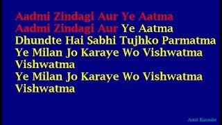 Aadmi Zindegi Aur Ye Aatma (Vishwatma) - Full Karaoke with Lyrics
