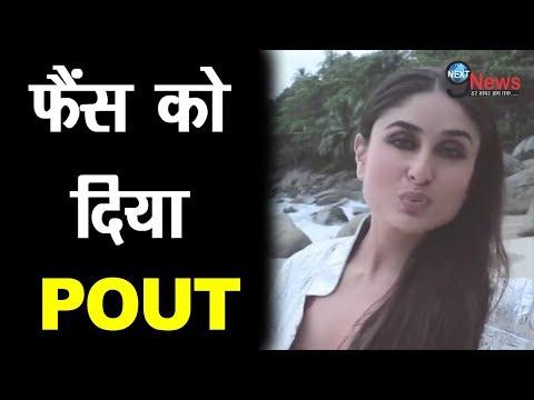 Xxx Mp4 करीना कपूर का सेक्सी लुक आया सामने POUT देती आई नज़र Kareena Picture With 'The Kareena Pout' 3gp Sex