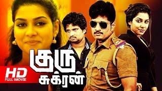 New Tamil Movie 2016 | Guru Sukran [ Full HD ] | New Releases 2016 | Full Action Movie