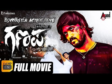 Xxx Mp4 GANAPA Kannada Super Hit Full HD Movie Santhosh Balraj Priyanka Musical Karan B Krupa 3gp Sex
