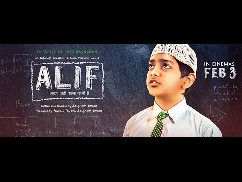 Alif | Official Trailer |A Film by Zaigham Imam | In cinemas 3 February 2017