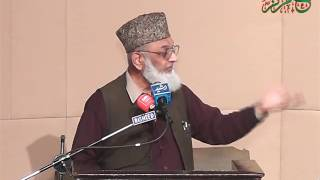 Syed Manzoor Ul Konain Tribute To  Hafiz Mazhar Ud Din Mazhar R.A & Kuliyaat E Mazhar