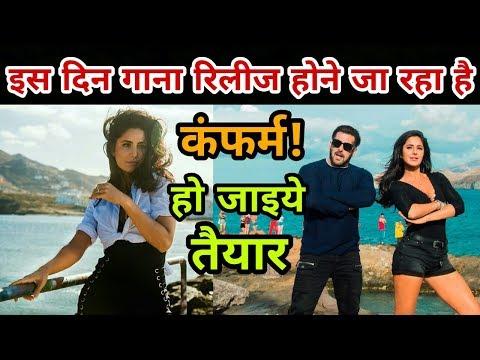 Xxx Mp4 Swag Se Swagat Song Release Date Salman Khan Katrina Kaif Ali Abbas Zafar Tiger Zinda Hai 3gp Sex
