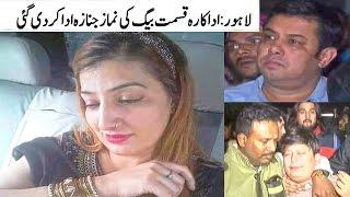 Kismat Baig Stage Actress | Naseem Vicky | Latest Pakistan News