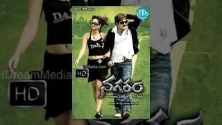 Nagaram Telugu Full Movie || Srikanth, Jagapati Babu, Kaveri Jha || C C Srinivas || Chakri