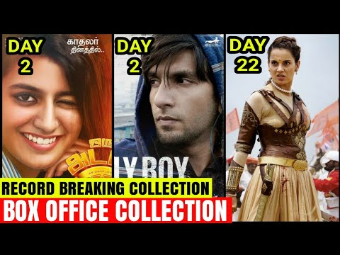Xxx Mp4 Box Office Collection Of Gully Boy Oru Adar Love Box Office Collection Day 2 Manikarnika Collect 3gp Sex