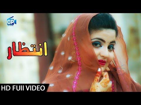 Xxx Mp4 Kashmala Gul Pashto New Song 2018 Za Kho Sta Pa Intezar Yam Pashto Attan Video Song 2018 Hd Song 3gp Sex
