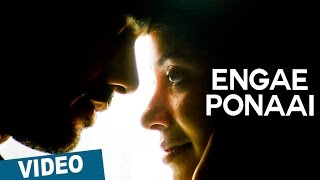 Engae Ponaai Song Teaser | Zero | Ashwin | Sshivada | Nivas K Prasanna | Shiv Mohaa