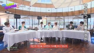 [Español] 130301 TrunQ Korea: INFINITE Busan Wish Travel Ep. 1 (1/3)