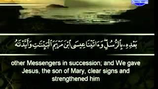 القرآن الكريم كاملا - ختمة الأجزاء - شيخ أبوبكر الشاطري
