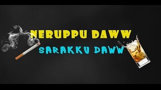 Nerupu da saraku da - Tamil comedy short film | Bioscope