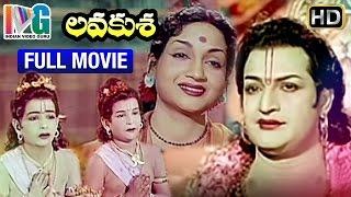 Lava Kusa Telugu Full Movie HD | NTR | Anjali Devi | Sobhan Babu | Ghantasala | Indian Video Guru