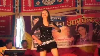 आरकेस्ट्रा  stage hot dance