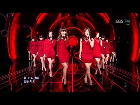 Xxx Mp4 SISTAR Alone 120415 SBS Inkigayo Comeback Stage 3gp Sex