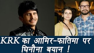 Fatima Sana Shaikh and Aamir Khan controversy: KRK takes dig | FilmiBeat