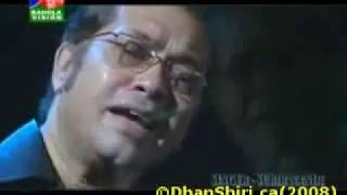 BANGLA SONG BY Subir Nondi  music video