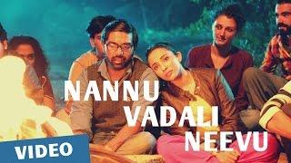 Nannu Vadali Neevu Video Song | Nannu Vadali Neevu Polevule | Gitanjali Selvaraghavan | Amrit