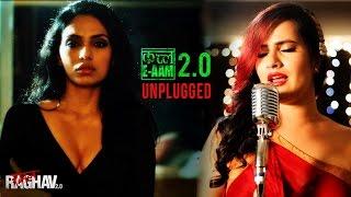 Qatl-E-Aam 2.0 (Unplugged) Video Song | Raman Raghav 2.0 | Sona Mohapatra | Sobhita Dhulipala