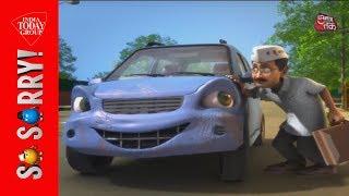 So Sorry | केजरीवाल की कार